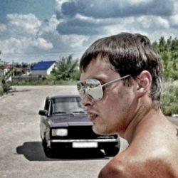 Не коммерция, Устал от одиночества! Парень, ищу девушку без больной головы в Новороссийске